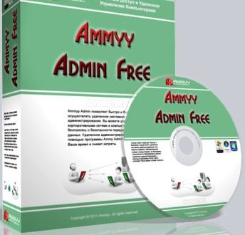 Rremote Control Software Download Ammyy Admin
