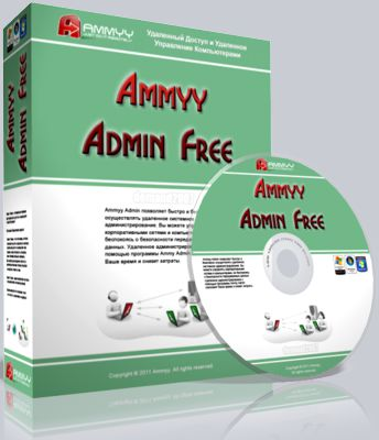 Rremote Control Software Download Ammyy Admin